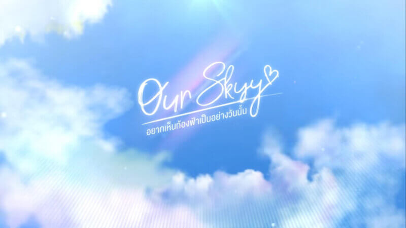 Ourskyy